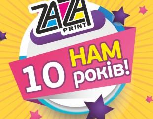 Zaza Print - нам 10 років!
