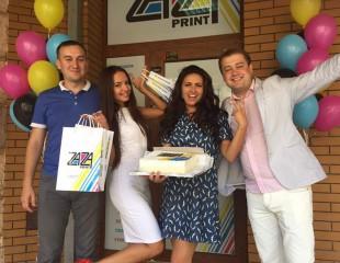 Відкриття філіалу у місті Івано-Франківськ