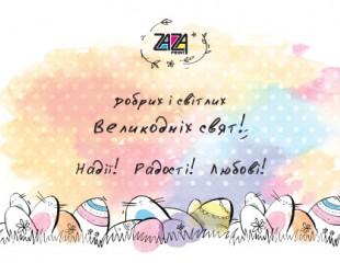 Добрых и светлых Пасхальных праздников